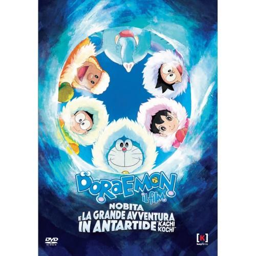 DVD film Doraemon Nobita E La Grande Avventura In Antartide