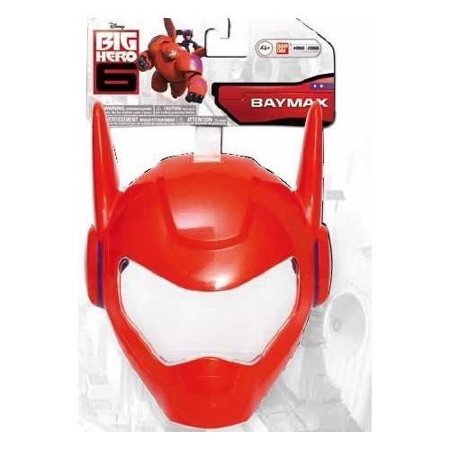 Maschera Big Hero 6  - Baymax