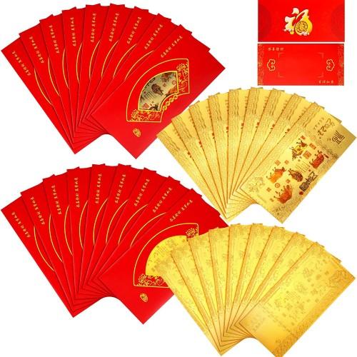 Set da 72 Biglietti d'auguri Lamina d'oro capodanno Cinese