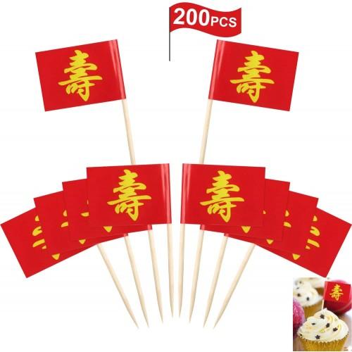 Set da 200 Bandierine cinesi, stuzzicadenti decorativi