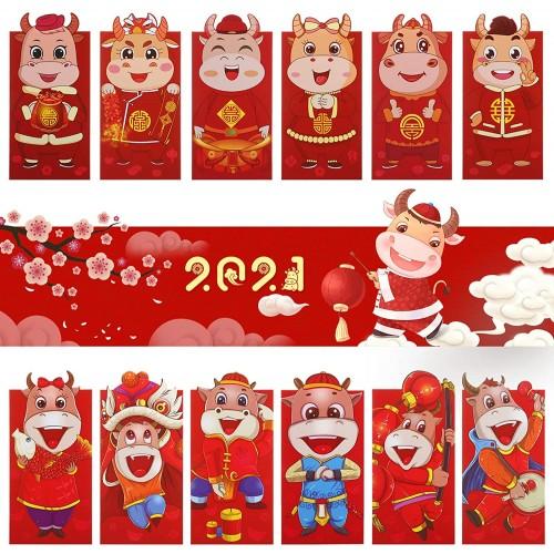 Set da 24 buste per Capodanno Cinese, 12 motivi diversi