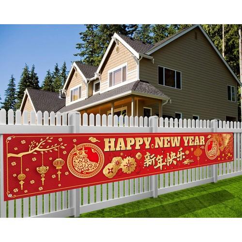 Striscione Capodanno Cinese, decorativo, 180 x 30 cm