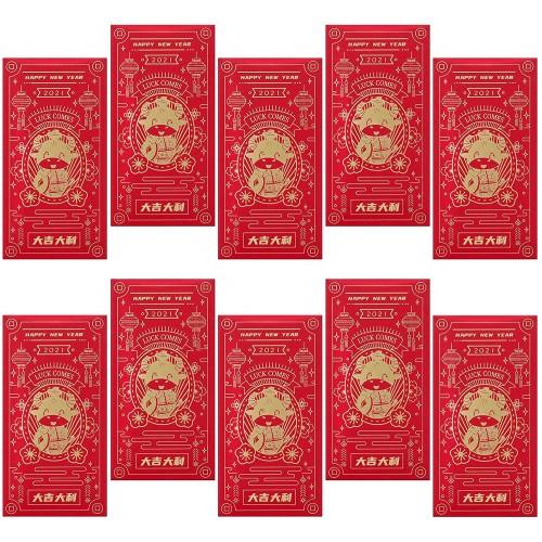 Set da 10 buste rosse Cinesi, da 17 x 9 cm, per regali